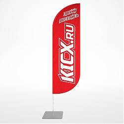 Flag-sail kicx red