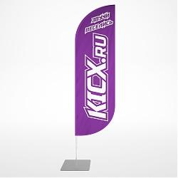 Flag-sail Kicx purple
