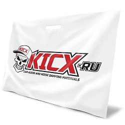 Great package Kicx